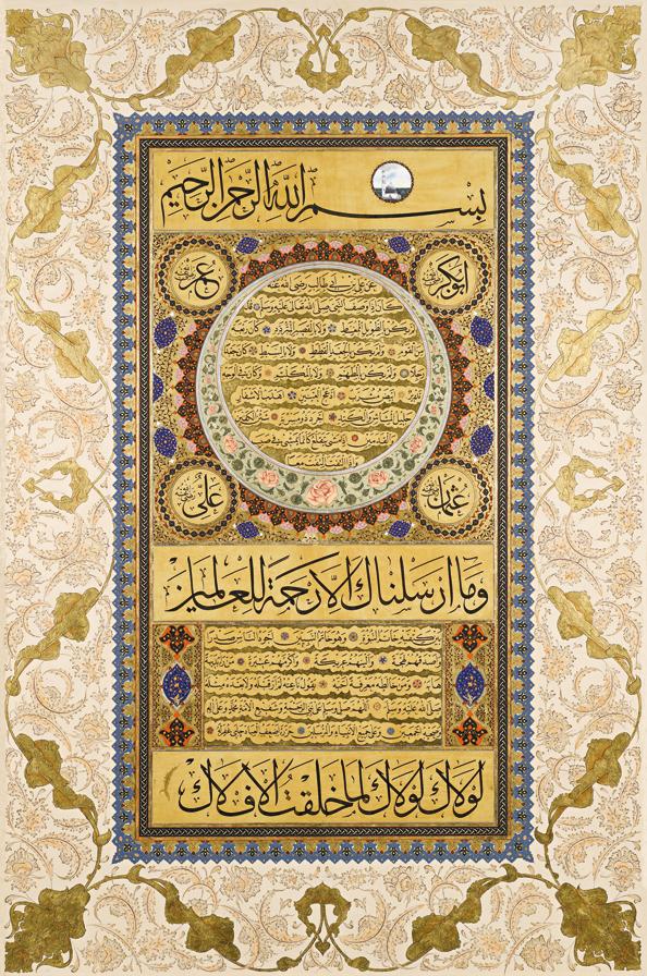 Hilya al-Scharif
