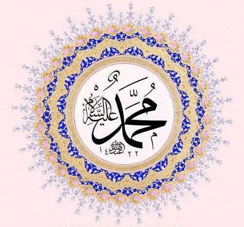 Ism al-Nabî