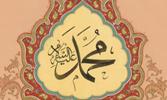 Hâfız Sa'deddin Kaynak