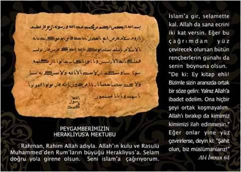 Kopie des Briefes des Propheten an den byzantinischen Kaiser Herakleios unter Verwendung von originalgetreuer Schrift und Papier