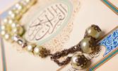 Ausstellung über islamische Kunst im Kunsthistorischen Museum Wien: