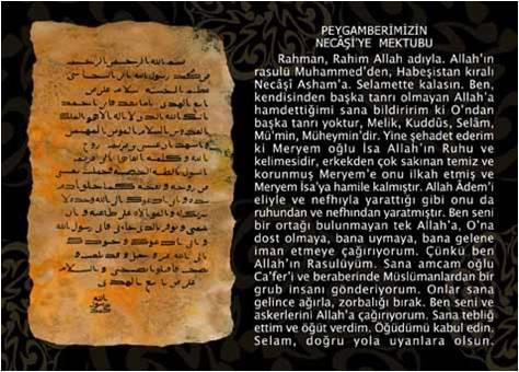 Kopie des Briefes des Propheten an den abessinischen König Nadschaschi unter Verwendung von originalgetreuer Schrift und Papier