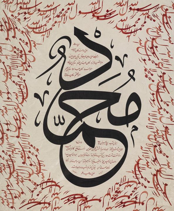 İhsan Ahmedi | 85x65