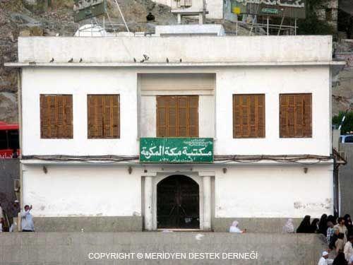 Das Geburtshaus des Propheten