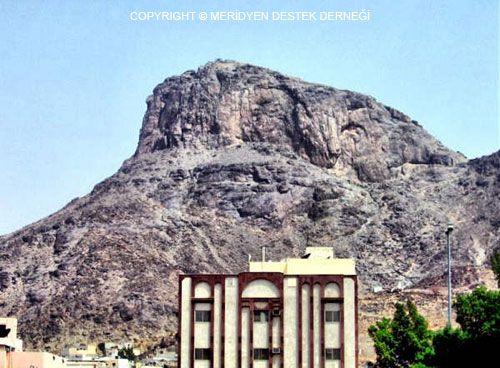 Der Berg Hira