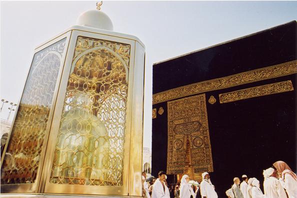 Kaaba und Makam al-Ibrahim