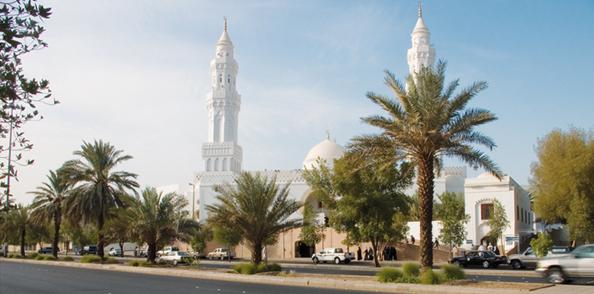 Qiblatayn-Moschee