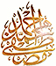 Mohammed (sav): Prophet des Islam